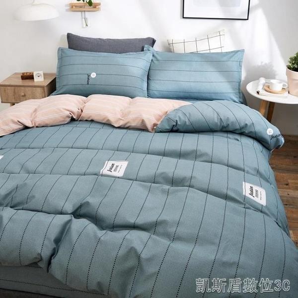 床裙四件套水洗棉床裙四件套床單人床上用品床笠被子2宿舍三件套3床品套件 母親節禮物