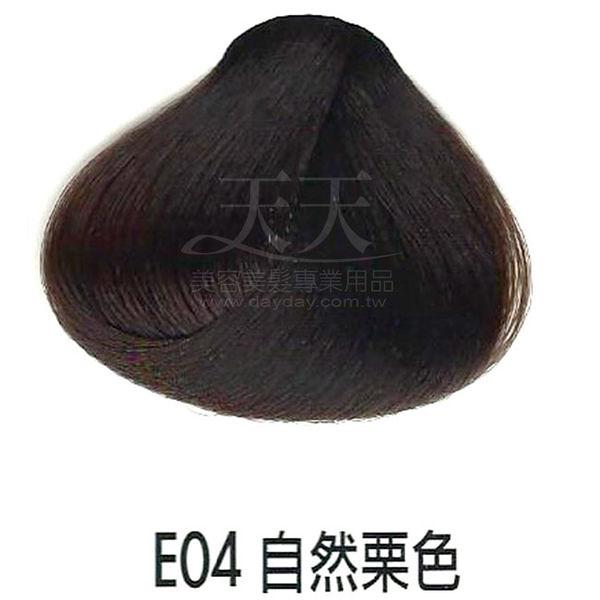 【專業推薦】耐婷 亮彩染髮劑 E-04 自然栗色 60g [11259]