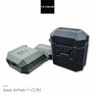 【愛瘋潮】FAT BEAR Apple AirPods (一/二代) 防摔保護套