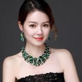 項錬 定制歐美大牌飾品奢華水晶滿鑽寶石項鍊套裝高檔禮服配飾女夸張鎖骨鍊 8號店