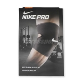 Nike 護肘套 Pro Elbow Sleeve AP 男女款 手肘護套 護具 籃球 跑步 黑 白【PUMP306】 NMS57-010