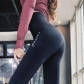高腰健身褲女提臀彈力緊身褲外穿跑步速干運動長褲訓練網紅瑜伽褲 貝芙莉