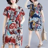 洋裝 連身裙棉麻涂鴉抽象印花打底裙復古寬鬆顯瘦休閒中長款短袖連衣裙