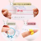 韓國兒童發繩發圈可愛女童扎頭發橡皮筋寶寶頭繩不傷發頭飾發飾品【博雅生活館】