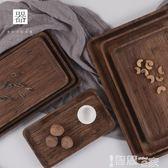 西餐盤一家竹木質托盤酒店水果茶杯盤子小碟家用餐圓長方形創意日式個性 智慧e家
