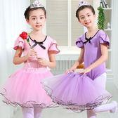 舞蹈服 兒童舞蹈服裝女童芭蕾分體短袖練功服女孩跳舞裙LJ7709『科炫3C』