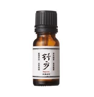 【阿原肥皂】良方-舒方精油