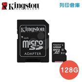 金士頓 Kingston MicroSDXC/UHS-I C10(SDCS) 128GB 記憶卡