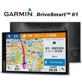 【愛車族購物網】GARMIN DRIVE SMART™ 61 行旅領航機衛星導航