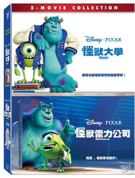 怪獸大學&怪獸電力公司 合集 DVD Disney 免運 (購潮8)