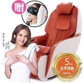 【結帳折2000+贈點高額送+好禮】tokuyo Mini 玩美椅 Pro 按摩沙發按摩椅 TC-297 送眼部按摩器