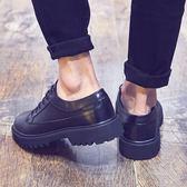 男鞋春季潮鞋英倫黑色休閒皮鞋男韓版潮流厚底圓頭皮靴馬丁鞋子【奇貨居】
