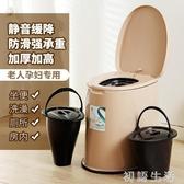 可行動馬桶孕婦坐便器舒適老人成人尿壺痰盂家用便攜式馬桶尿盆  初語生活