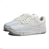 NIKE 休閒鞋 AIR FORCE 1 CRATER 米白 半透明 環保材質 女 (布魯克林) CT1986-100