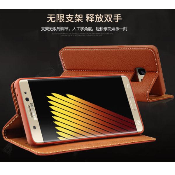 Apple IphoneX iPhone 8/7 4.7吋 5.5吋 貴族系列 皮套 內軟殼 手機皮套 荔枝紋 左右翻 隱形磁扣 插卡 支架