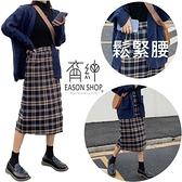 EASON SHOP(GW4166)韓版復古撞色格紋收腰下襬直筒長裙女高腰過膝裙顯瘦格子一步裙修身顯腿長