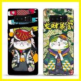 三星NOTE3 4 NOTE5 NOTE8手機殼保護套軟和風招財貓文藝鯉魚個性