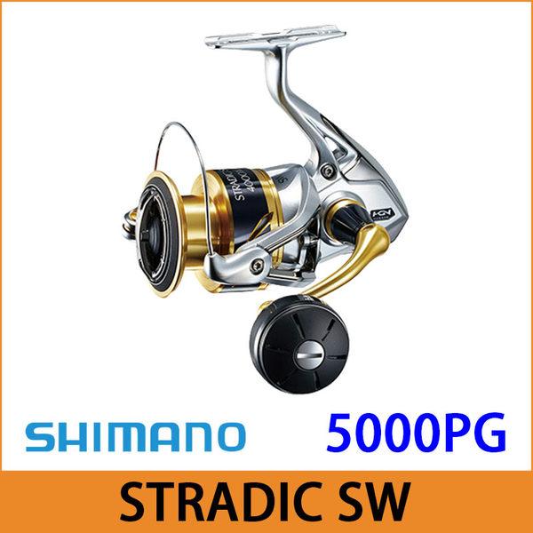 橘子釣具 SHIMANO紡車型捲線器 18 STRADIC SW 5000PG