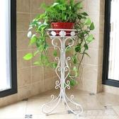 綠蘿花架花盆架子單個 落地式鐵藝歐式室內客廳吊蘭盆景架盆栽架 科炫數位