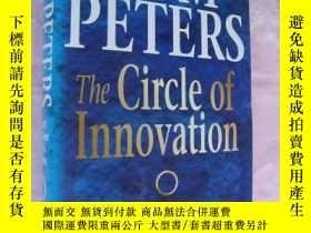 二手書博民逛書店The罕見circle of innovation (you c