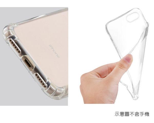 Apple iPhone7 / iPhone8(4.7吋)氣墊空壓殼◆送玻璃保貼