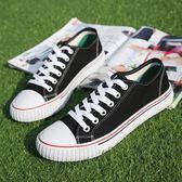 新款帆布鞋男士休閒男鞋韓版經典布鞋運動板鞋學生款低筒潮鞋    初語生活