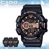 CASIO 卡西歐 手錶專賣店 G-SHOCK GA-400GB-1A4 DR 男錶 橡膠錶帶 黑玫瑰金 抗磁 耐衝擊構造 世界時間