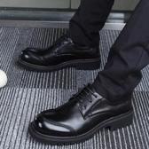 厚底圓頭皮鞋男馬丁鞋韓版商務休閒皮鞋男內增高結婚男鞋子 有緣生活館