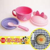 學習碗 布布童鞋日本製造-阿卡將 Disney迪士尼粉嫩米妮攜帶式造型碗+湯匙 [ 1FK301D ]