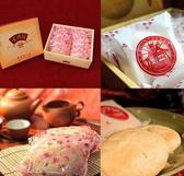 【台中太陽餅】 太陽餅/蜂蜜(12入)+老婆餅禮盒(12入)+芋頭酥禮盒(15入)