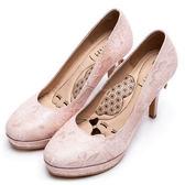 DIANA 超厚切LADY款--波爾多法式蕾絲布晚宴跟鞋(粉)★特價商品恕不能換貨★