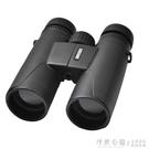 雙筒望遠鏡手機演唱會夜視高倍高清成人望遠...