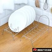 買1送1 碗架置物架瀝水架收納架晾【探索者戶外生活館】