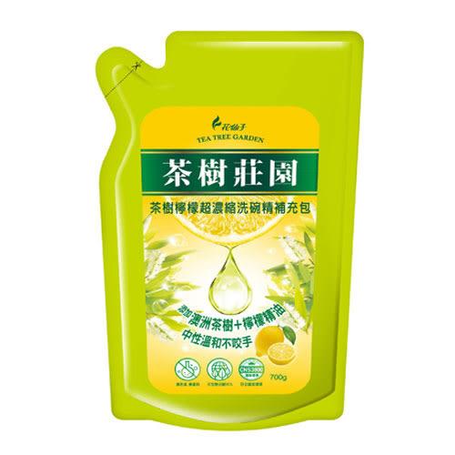 茶樹莊園茶樹檸檬洗碗精補充包700g【愛買】