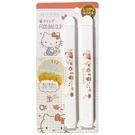 小禮堂 Hello Kitty 長型塑膠...