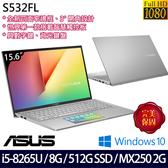 【ASUS】S532FL-0052S8265U 15.6吋i5-8265U四核512G SSD輕薄筆電