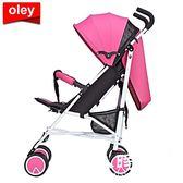 嬰兒推車 超輕便 可坐可躺折疊便攜避震寶寶傘車兒童手推車嬰兒車