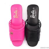 童鞋城堡-Barbie芭比 成人款室內拖鞋BR2421 桃/黑 (共兩色)