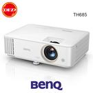 BenQ 明基 TH685 HDR低延遲 高亮遊戲三坪機 3500流明 公司貨
