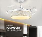 吊扇北歐簡約餐廳吊扇燈 隱形風扇燈客廳臥室家用現代帶電風扇的吊燈LX 非凡小鋪