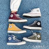 帆布鞋男-高幫帆布鞋男秋冬季韓版百搭學生潮鞋加棉保暖布鞋板鞋高邦鞋子男 花間公主