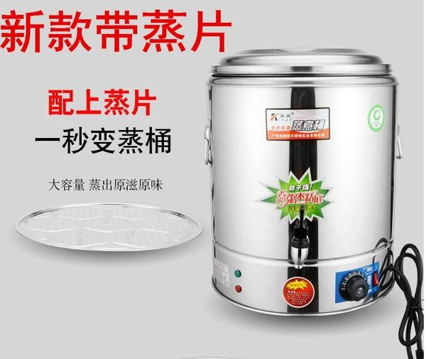 欣琪電熱不銹鋼保溫桶商用雙層大容量蒸煮桶飯桶湯桶開水桶煮麵爐  30L帶單個水龍頭
