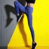 女士壓縮速乾跑步運動瑜伽高彈力緊身高腰健身長褲 LY1712『愛尚生活館』