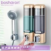 給皂機 免打孔皂液器衛生間壁掛式洗手液盒按壓賓館洗發水沐浴露盒掛墻 美物 交換禮物