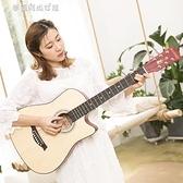 尤克里里 38寸民謠吉他初學者男女學生練習木吉它學生入門新手演奏jita樂器 【全館免運】