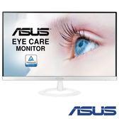 ASUS VZ249H-W 24型 IPS 纖薄無邊框電腦螢幕