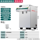 果糖機商用奶茶店專用設備全套咖啡臺灣小型16格微電腦果糖定量機 快速出貨