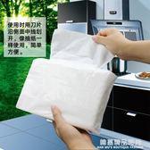 加厚擦手紙廚房用紙紙巾吸油吸水一次性去污清潔抹布10包