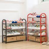 鞋架多層簡易家用組裝門口經濟型寢室宿舍防塵小鞋架子省空間   初見居家