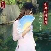 3把送1把和扇堂日式折扇中國風女式絹扇折疊扇子禮品古風跳舞蹈